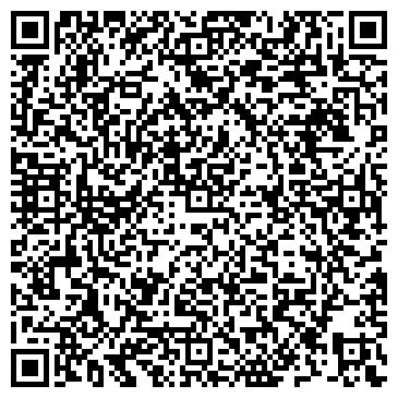 QR-код с контактной информацией организации УРАЛСПЕЦМОНТАЖ, ООО