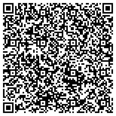 QR-код с контактной информацией организации УРАЛСПЕЦСТРОЙ РЕМОНТНО-СТРОИТЕЛЬНАЯ КОМПАНИЯ, ООО