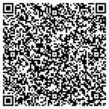 QR-код с контактной информацией организации ООО «УралСтройМеханизация»
