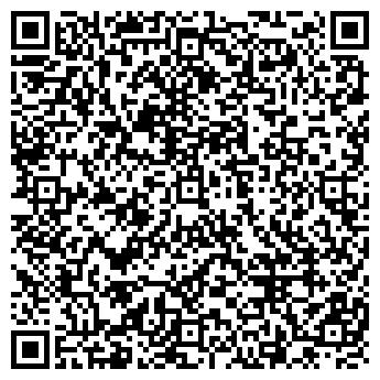QR-код с контактной информацией организации УРАЛСТРОЙСПОРТ, ООО