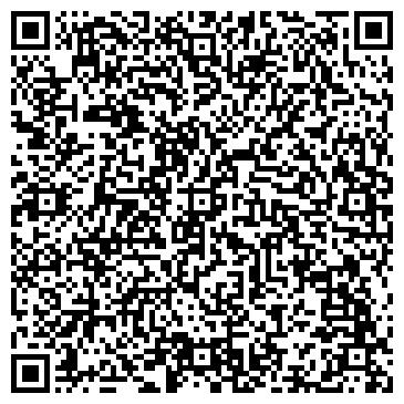 QR-код с контактной информацией организации УРАЛЬСКАЯ ДОРОЖНО-СТРОИТЕЛЬНАЯ КОМПАНИЯ