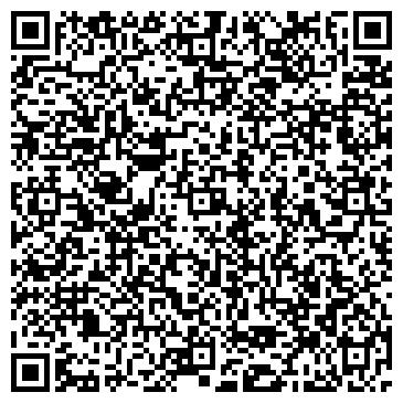 QR-код с контактной информацией организации УРАЛЬСКИЙ ДОМ СК, ООО