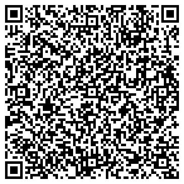 QR-код с контактной информацией организации УРАЛЬСКИЙ ЦЕНТР СТРОИТЕЛЬСТВА, ООО