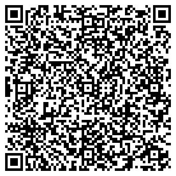 QR-код с контактной информацией организации УРАСТРОЙСЕРВИС