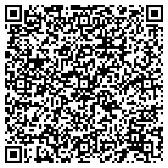 QR-код с контактной информацией организации ХИММАШСТРОЙСЕРВИС, ЗАО