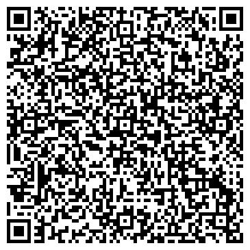 QR-код с контактной информацией организации ЦЕНТР СТРОЙСЕРВИС, АНО