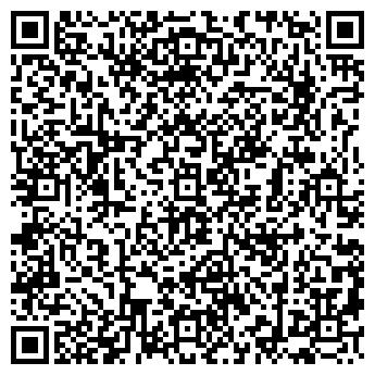 QR-код с контактной информацией организации ЭКСПО-РЕМ СП, ООО