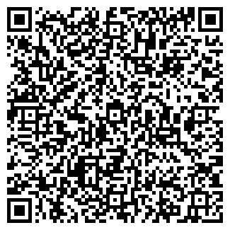 QR-код с контактной информацией организации 2 NEW HOUSE