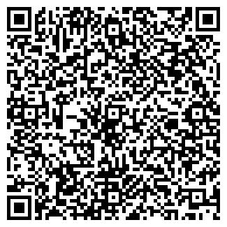 QR-код с контактной информацией организации D-MAX