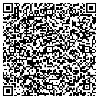 QR-код с контактной информацией организации MOBYHOUSE