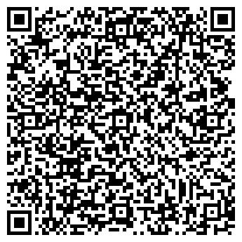 QR-код с контактной информацией организации ООО СПЕЦСТРОЙ АЗС