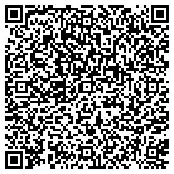 QR-код с контактной информацией организации ООО ТРИ-Е - ЕКАТЕРИНБУРГ