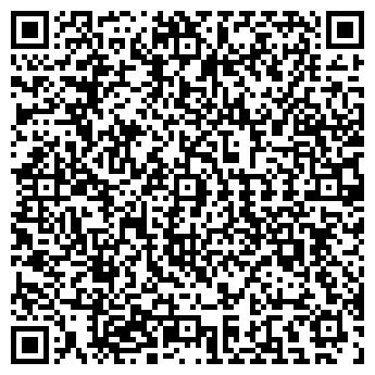 QR-код с контактной информацией организации АЗС ТЕХНО