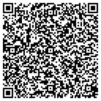 QR-код с контактной информацией организации СЕРВИСГАЗ, ООО
