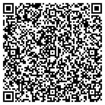 QR-код с контактной информацией организации УРАЛ АЗС СЕРВИС, ООО