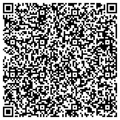 QR-код с контактной информацией организации УРАЛАВТОГАЗ УПРАВЛЕНИЕ ФИЛИАЛ ООО УРАЛТРАНСГАЗ