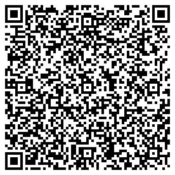 QR-код с контактной информацией организации АХРСУ-ГЕСКОЛ, ЗАО