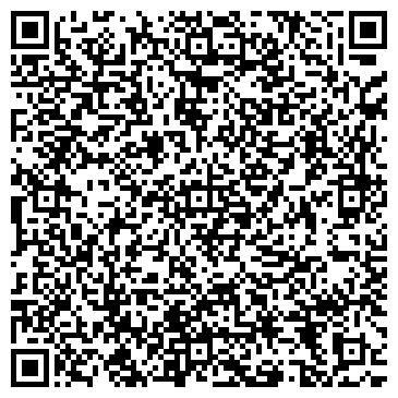 QR-код с контактной информацией организации ГАЗСПЕЦСТРОЙ-2000, ЗАО