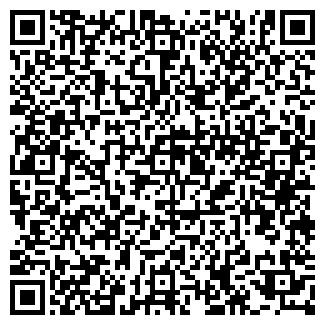 QR-код с контактной информацией организации УРАЛГАЗ, ООО