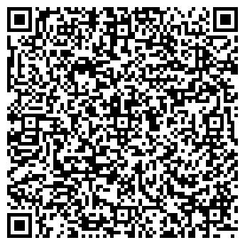 QR-код с контактной информацией организации ЯВА ХОЛДИНГ ФИЛИАЛ, ООО