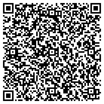 QR-код с контактной информацией организации КОМЛОГ УРАЛ, ООО