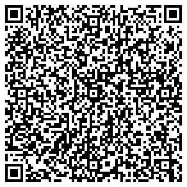 QR-код с контактной информацией организации ДОМ ЗА СЕЗОН КОМПАНИЯ