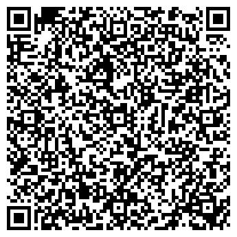 QR-код с контактной информацией организации УРАЛЭНЕРГОСТРОЙМЕХАНИЗАЦИЯ, ООО