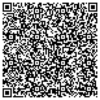 QR-код с контактной информацией организации УРАЛЬСКАЯ ЭНЕРГОСТРОИТЕЛЬНАЯ КОМПАНИЯ ООО (УЭСКОМП)