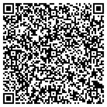 QR-код с контактной информацией организации АГРОСТРОЙ, ООО
