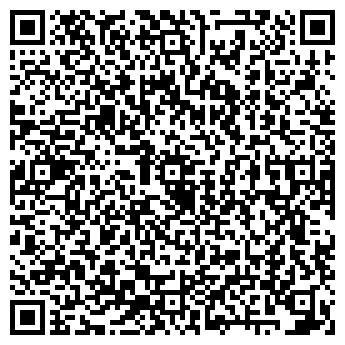 QR-код с контактной информацией организации ГРАДИС СТРОЙЦЕНТР