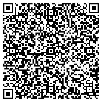 QR-код с контактной информацией организации ДЕРЕВЯННЫЙ СТИЛЬ
