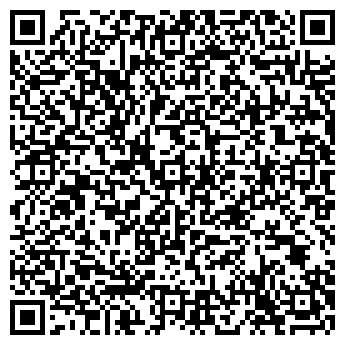 QR-код с контактной информацией организации БУЭЛ ОСОО