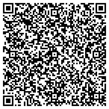 QR-код с контактной информацией организации СТРОИТЕЛЬНАЯ КОМПАНИЯ-ЛЕС, ООО