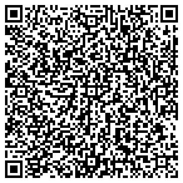 QR-код с контактной информацией организации УРАЛЬСКАЯ СЛОБОДА РОДОВОЕ ПОСЕЛЕНИЕ