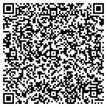 QR-код с контактной информацией организации УЮТ МПО