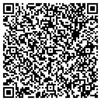 QR-код с контактной информацией организации ХОРС