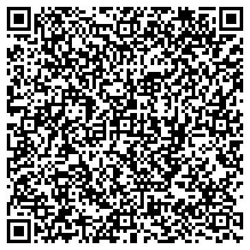 QR-код с контактной информацией организации XXI ВЕК СТРОИТЕЛЬНАЯ КОМПАНИЯ