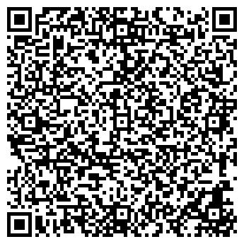 QR-код с контактной информацией организации АКВАЛАЙФ, ООО