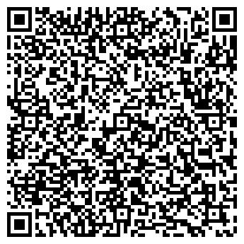 QR-код с контактной информацией организации ЛЭРИКС