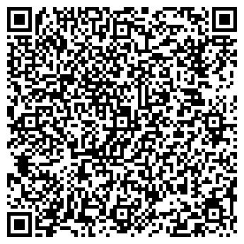 QR-код с контактной информацией организации ШИРОКАЯ РЕЧКА ЖСК