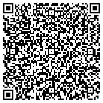 QR-код с контактной информацией организации БУРВОДСТРОЙ ЕСК, ЗАО