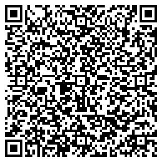 QR-код с контактной информацией организации ВОДОКАНАЛ ЕМУП