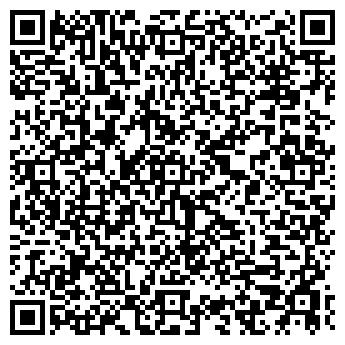 QR-код с контактной информацией организации ГИДРОТЕХСТРОЙ СК