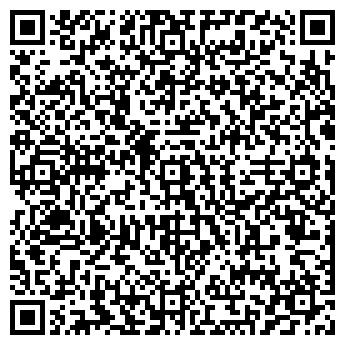 QR-код с контактной информацией организации ДРАЙТЕК, ООО
