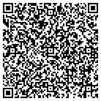 QR-код с контактной информацией организации РЕМВОДОКАНАЛ РСУ, ООО