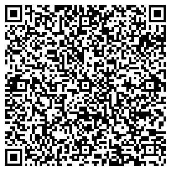 QR-код с контактной информацией организации УРАЛВОДОКАНАЛПРОЕКТ, ОАО