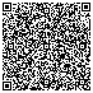 QR-код с контактной информацией организации СТРОИТЕЛЬНО-МОНТАЖНОЕ УПРАВЛЕНИЕ № 32, ООО
