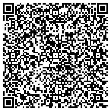 QR-код с контактной информацией организации ЛИДЕР-С ИНЖЕНЕРНЫЙ ЦЕНТР, ООО