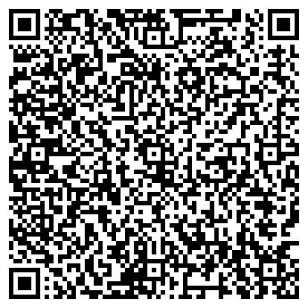 QR-код с контактной информацией организации ПОИНТ И К, ООО
