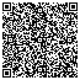 QR-код с контактной информацией организации ЭКОРЕМВОД